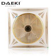 Quạt trần hộp DK 301VT ( Màu vàng trắng)