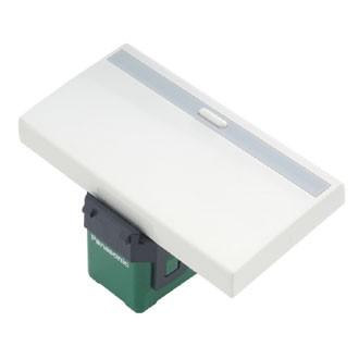 Công tắc đơn Panasonic WEG55117